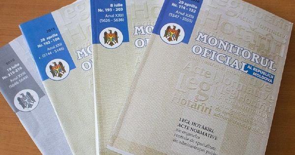 Monitorul Oficial появится в электронном виде thumbnail