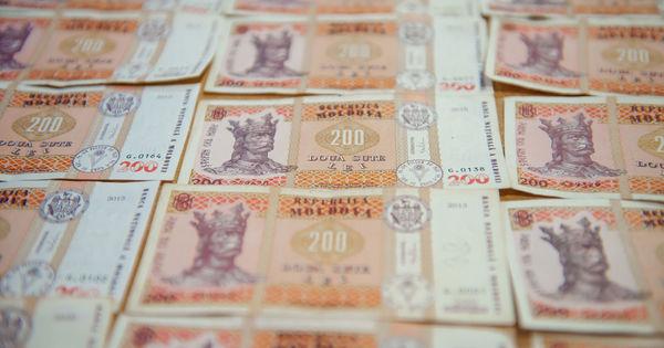 Правительство выделит 1,5 млн леев на выплату компенсаций репрессированным thumbnail