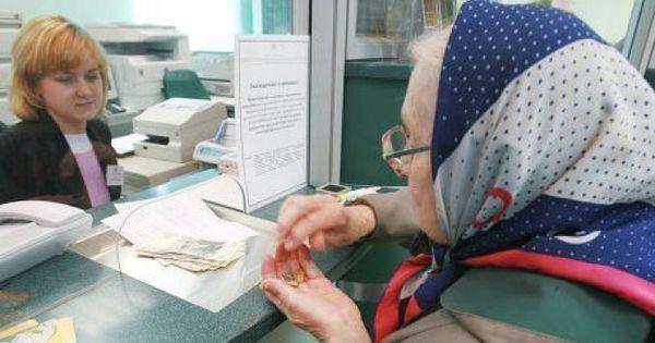 Ministerul Muncii: Pensia ar putea fi solicitată şi prin procură thumbnail