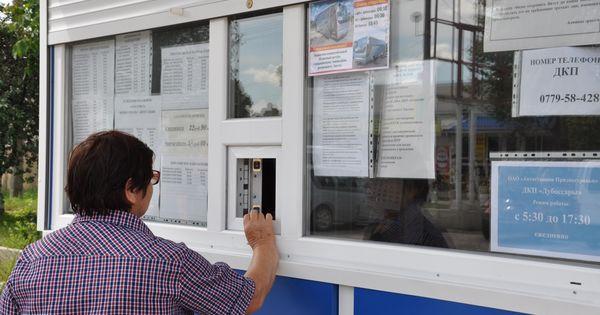 В Дубоссарском районе возобновилось движение пригородного транспорта thumbnail