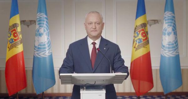 Додон выступил на открытии 75-й сессии Генеральной Ассамблеи ООН thumbnail