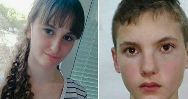 В Приднестровье разыскивают двух пропавших подростков thumbnail