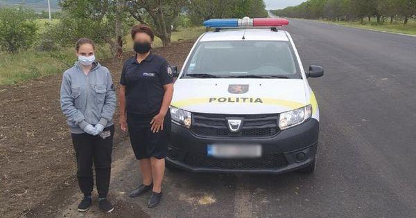 Пропавшая 15-летняя девочка найдена в нескольких километрах от Комрата thumbnail