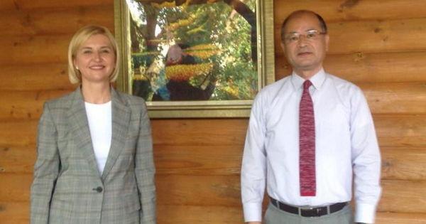 Башкан Гагаузии встретилась с послом Японии в Молдове thumbnail