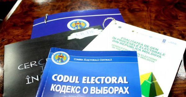 Кодекс о выборах может быть изменен thumbnail