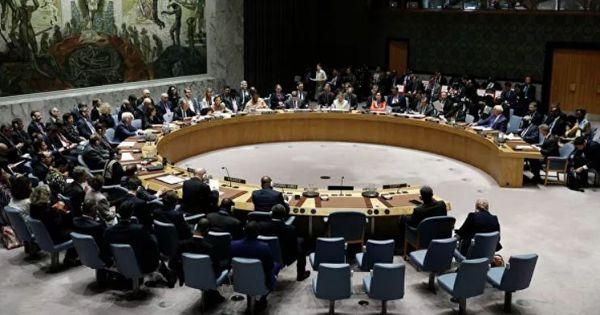 Украина, Британия, США и Эстония не явились на заседание СБ ООН по Крыму thumbnail