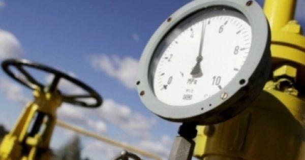 PPDA cere autoritățile să analizeze opțiuni alternative gazului rusesc thumbnail