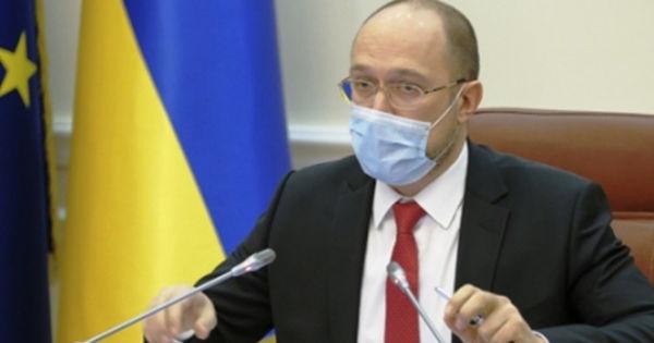 Ucraina declară stare de urgenţă naţională şi extinde carantina pentru 30 de zile thumbnail