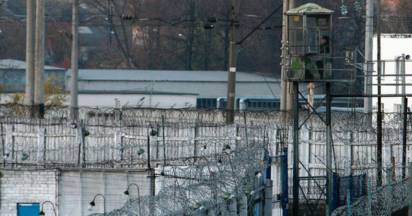 «Индекс запрета пыток» среди постсоветских стран: лидирует Молдова thumbnail
