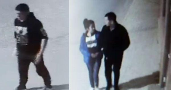 Полиция разыскивает группу молодых людей за нападение на девушку thumbnail