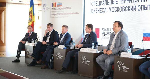 Молдо-росийский экономический форум пройдет в режиме онлайн thumbnail