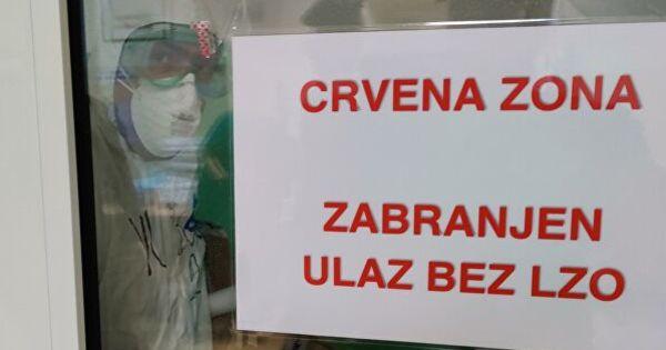 В Сербии отменили чрезвычайное положение thumbnail