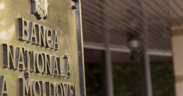 НБМ утвердил Концепцию развития сферы платежей thumbnail