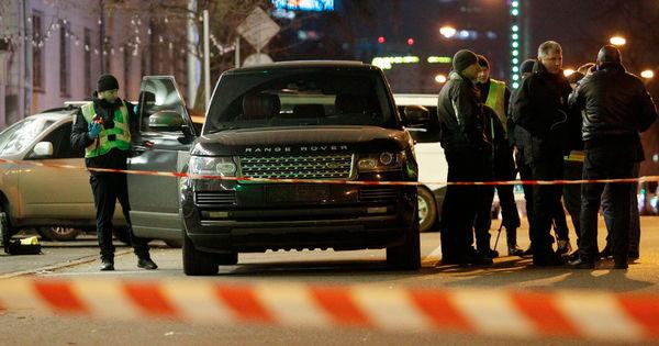 Ucraina: Poliţia anchetează moartea unei angajate a ambasadei SUA thumbnail