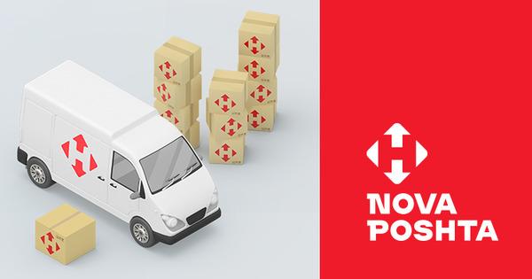 Volumul livrărilor Nova Poshta Moldova a crescut de 2,5 ori în prima jumătate a anului Ⓟ thumbnail