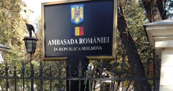 De mâine, Consulatele României și sistează activitatea în R. Moldova thumbnail