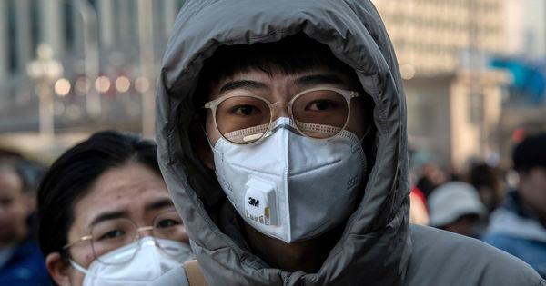 Китай объявил 4 апреля днем траура по жертвам коронавируса thumbnail