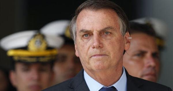 Обнародованы доказательства попытки давления президента Бразилии thumbnail