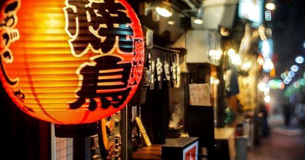 Zeci de lucrători sexuali din Cartierul Roșu din Tokyo au coronavirus thumbnail