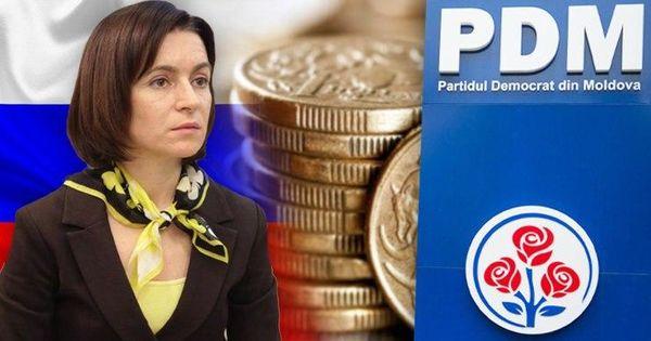 Майя Санду пригласила ДПМ обсудить кредитное соглашение с Россией