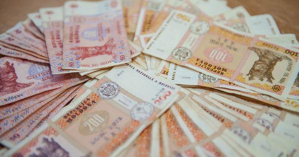 Câți bani a obținut la buget Ministerul Finanțelor din plasarea VMS thumbnail