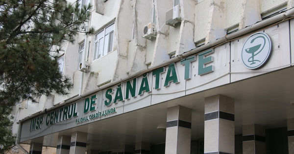 Центр здоровья в Чадыр-Лунге работает в усиленном режиме thumbnail