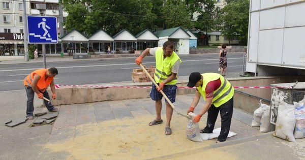 В столице стартовал ремонт подземного перехода на улице Алеку Руссо thumbnail