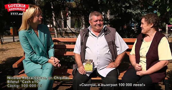 Лотерея: Выигрыш в 100 000 леев обеспечил спокойную старость пенсионеру из Кишинева Ⓟ thumbnail
