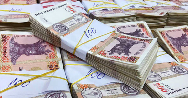 BNM: Datoria externă brută a Moldovei a ajuns la 7,5 miliarde de dolari thumbnail