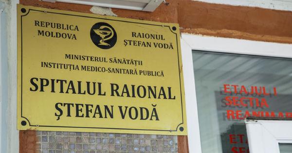 Деятельность больницы в Штефан-Водэ остановлена после заражения 50 сотрудников thumbnail