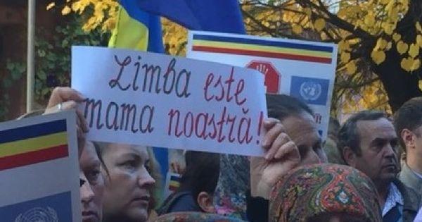 Unioniștii cer Ucrainei să renunțe la glotonimul de limba moldovenească –  MediaNews – Știri Republica Moldova