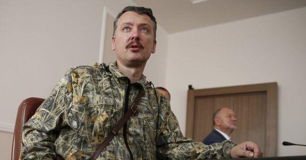 Rusul Ghirkin refuză să participe la procesul de la Haga thumbnail