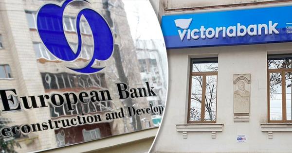 ЕБРР серьезно обеспокоен обвинениями в адрес Victoriabank thumbnail