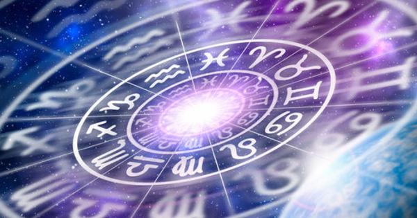 Гороскоп на 16 сентября для всех знаков зодиака thumbnail