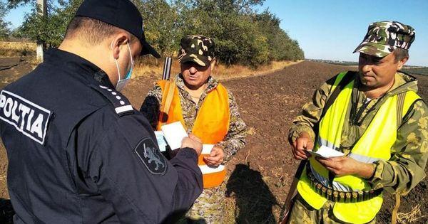 Полиция проводит рейды для выявления браконьеров thumbnail
