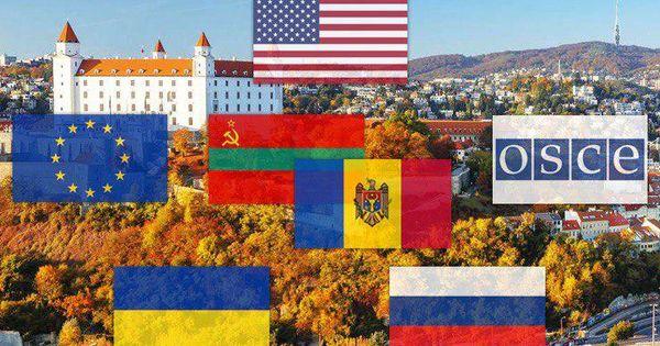 Приднестровье и Молдова