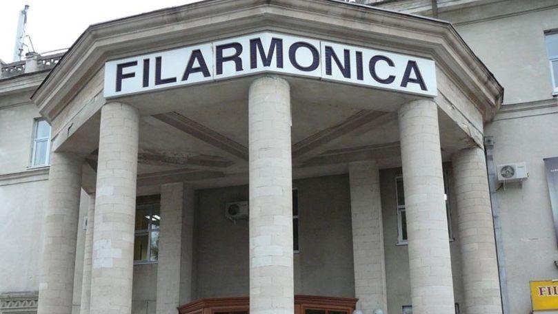 Directoarea Filarmonicii: Experții nu s-au decis: restabilire, renovare sau reconstrucție