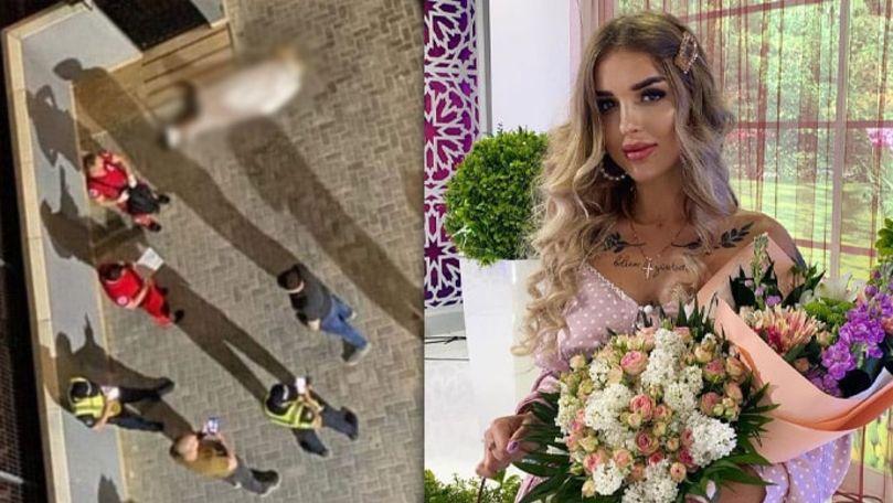 Vecinii și prietenii bloggeriței care s-a aruncat în gol sunt îngroziți