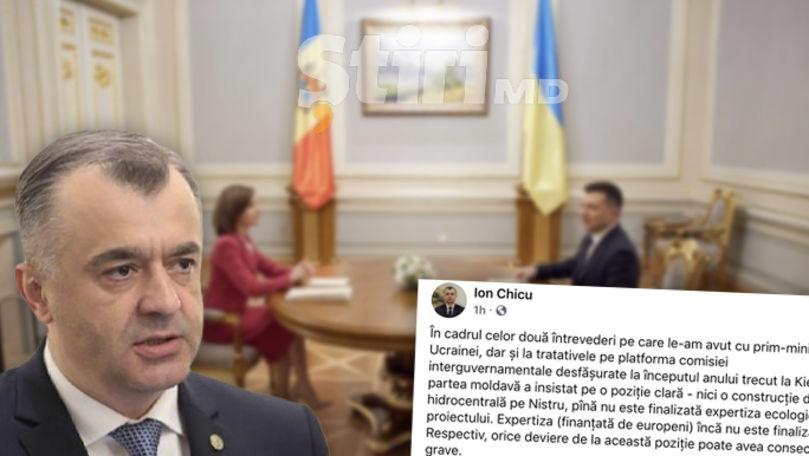 Cum a ajuns Chicu să distribuie un fals despre vizita lui Sandu la Kiev