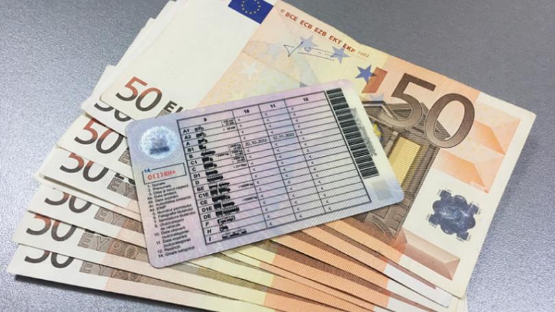 Un tânăr de 22 de ani a devenit șofer contra sumei de 300 de euro