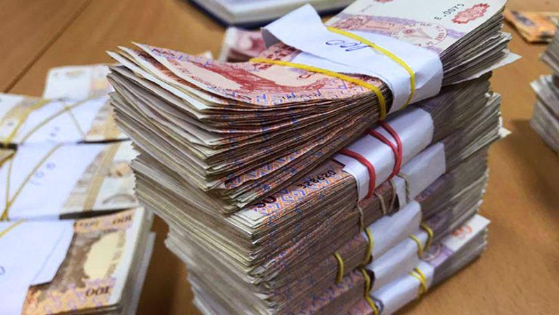 Deputat: Republica Moldova a ratat un profit de 8,5 miliarde de euro