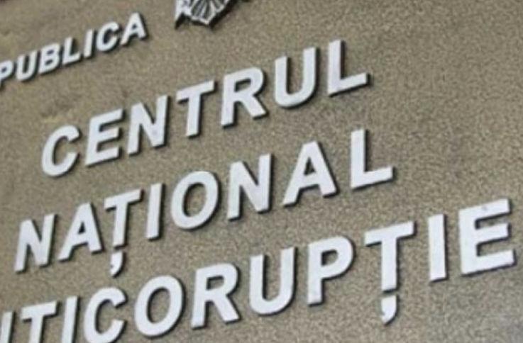 Продлен срок подачи документов на должность директора НЦБК