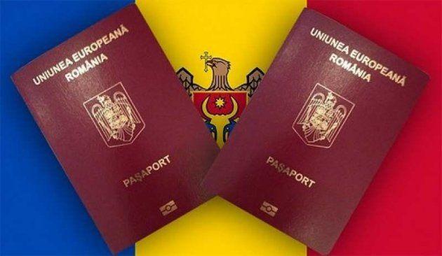 Как сделать румынский паспорт украинцу