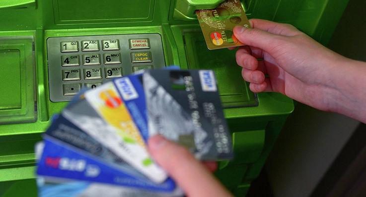 В Молдове продолжает расти объем операций с банковскими картами