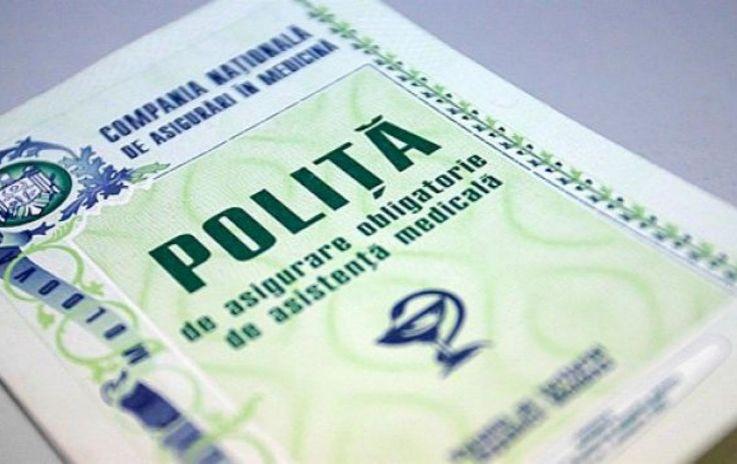 Представлен проект Закона о фондах медицинского страхования на 2020 год