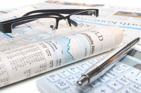 Министерство финансов выставит на продажу ценные бумаги на 12 млрд леев