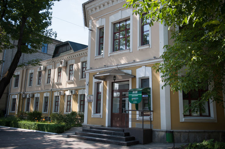 Медицинский университет Молдовы объявил конкурс на пост ректора