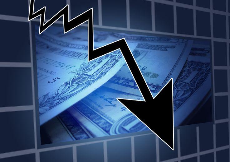 Министр финансов: Государственный долг сокращается