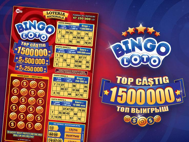 13 человек в этом году выиграли в лотерею 1 млн леев