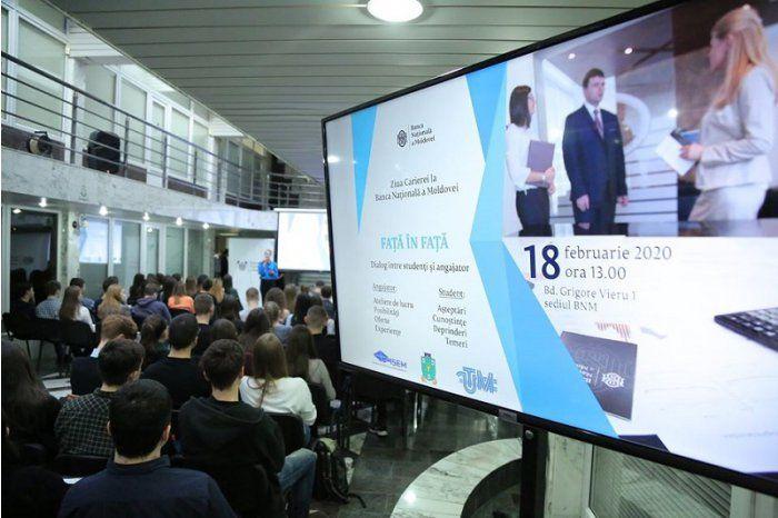 Национальный банк Молдовы впервые провёл день карьеры